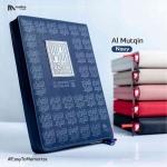 Al-Quran Hafalan Al-Mutqin (A5)
