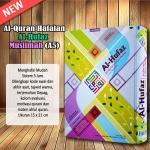 Al-Quran Hafalan Al-Hufaz Muslimah HC