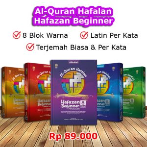 Al-Quran Hafazan Beginner A5 (Per Kata & Latin)
